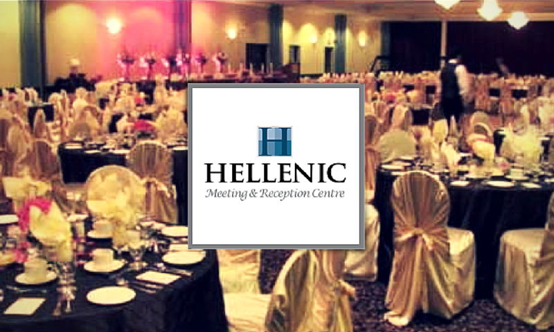 Hellenic Meeting and Reception Centre